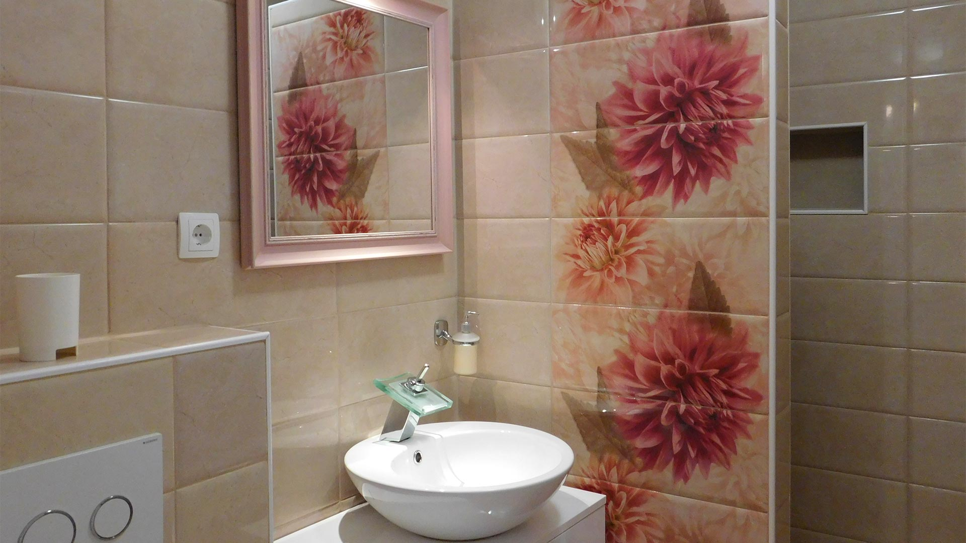 Image of Apartment Zeleni Bathroom